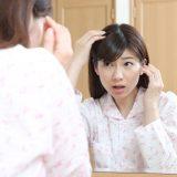 産後にアホ毛が増えるのは抜け毛が原因!?【ツンツン髪の改善法あり】