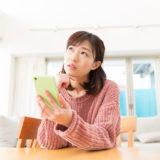女性は何人に1人の割合で薄毛なの?日本人女性向けの対策法も紹介