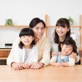 haru黒髪スカルププロシャンプーは子供も使える!【安全性検証】