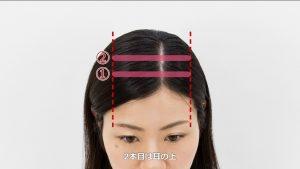 マイナチュレの塗布の目印