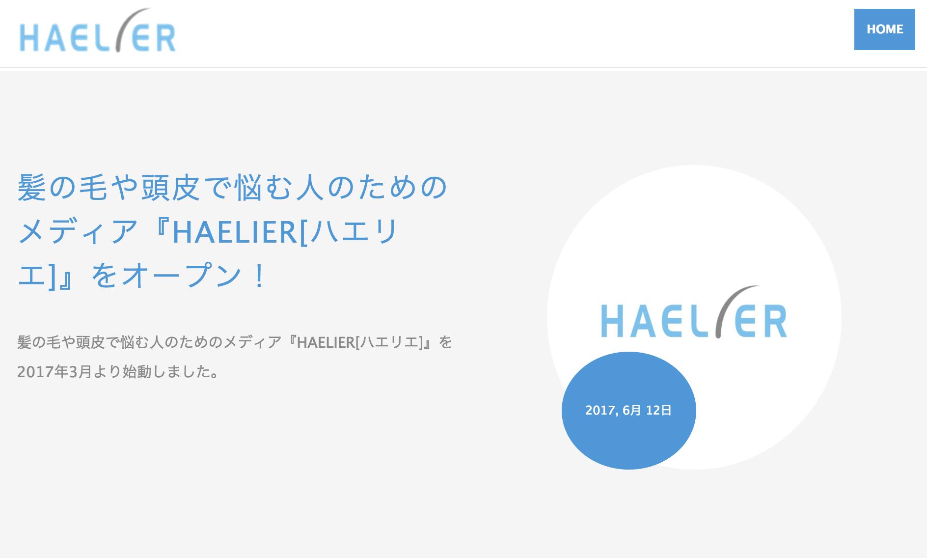 haelier